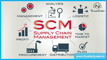 دوره آموزشی مدیریت لجستیک و زنجیره تامین (SCM)