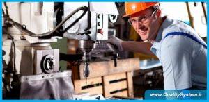 دوره آموزشی روشهای مدرن ماشینکاری، ساخت و تولید