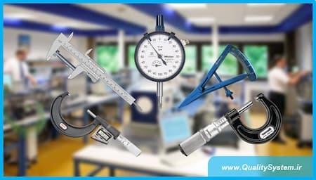 دوره آموزشی کالیبراسیون ابزار اندازهگیری ابعاد