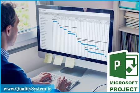 دوره آموزشی مدیریت پروژه با نرمافزار MSP