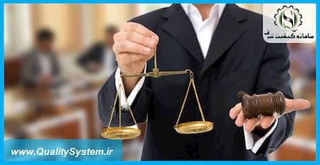 دوره آموزشی آیین دادرسی در مراجع حل اختلاف قانون کار و دیوان عدالت اداری