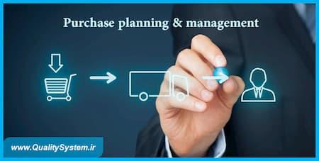 دوره آموزشی مدیریت خرید و تدارکات داخلی