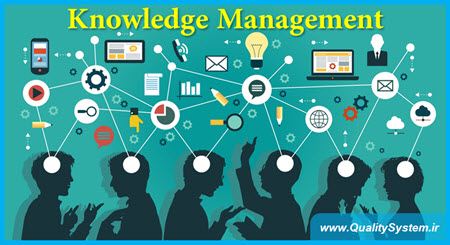 دوره آموزشی مدیریت دانش کاربردی