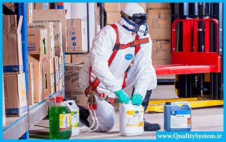 دوره آموزشی ارزیابی ریسک آلایندههای شیمیایی در مواجهات شغلی